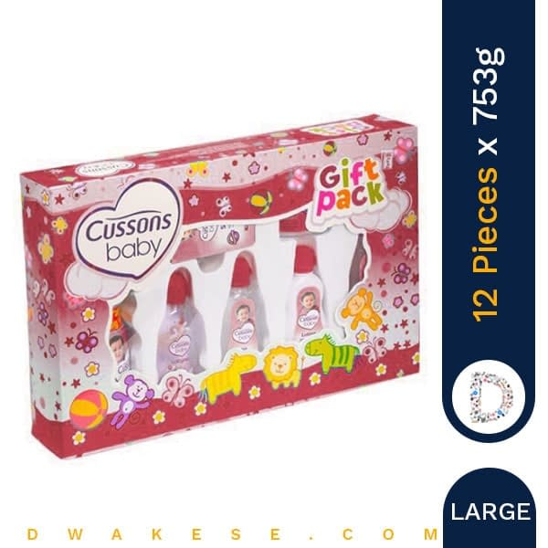 CUSSONS BABY GIFT PACK LARGE SOFT & SMOOTH 753g x 12 PIECES