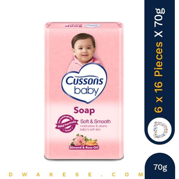 CUSSONS BABY SOAP SOFT & SMOOTH 70g x 6 x 16 PIECES