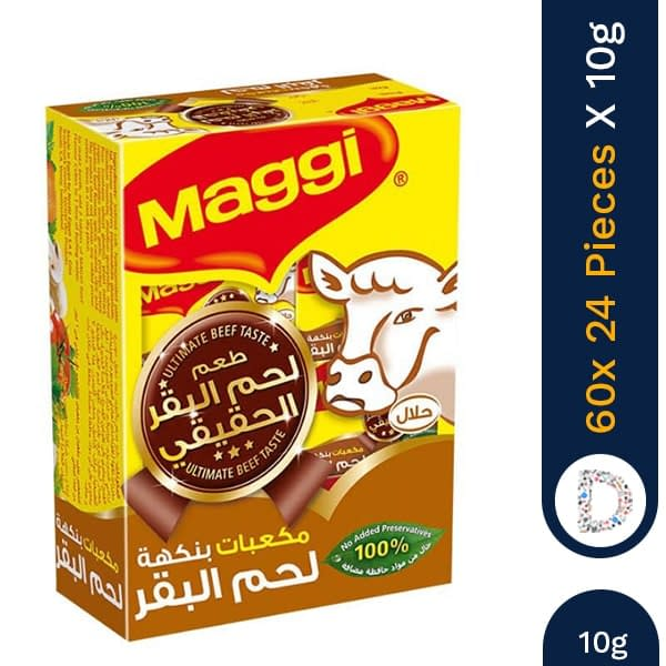 MAGGI BEEF TAB 24 (60X10G)
